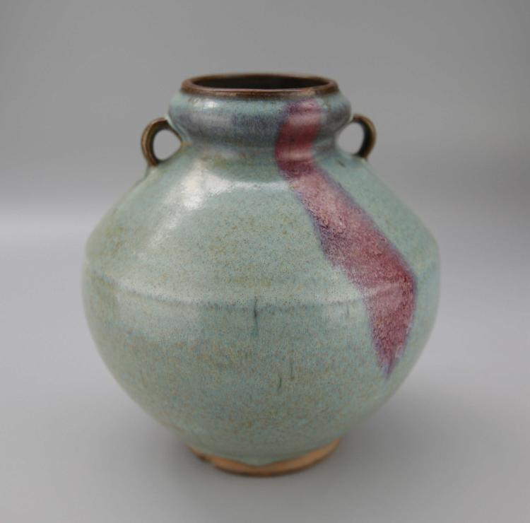 Chinese Jun Glazed Porcelain Jar