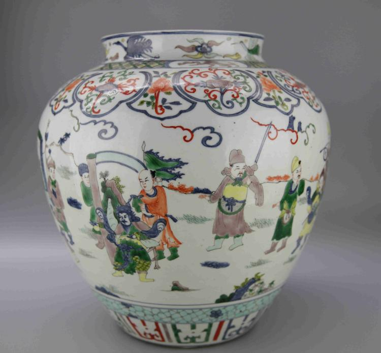 Chinese Famille Rose Porcelain Water Jar