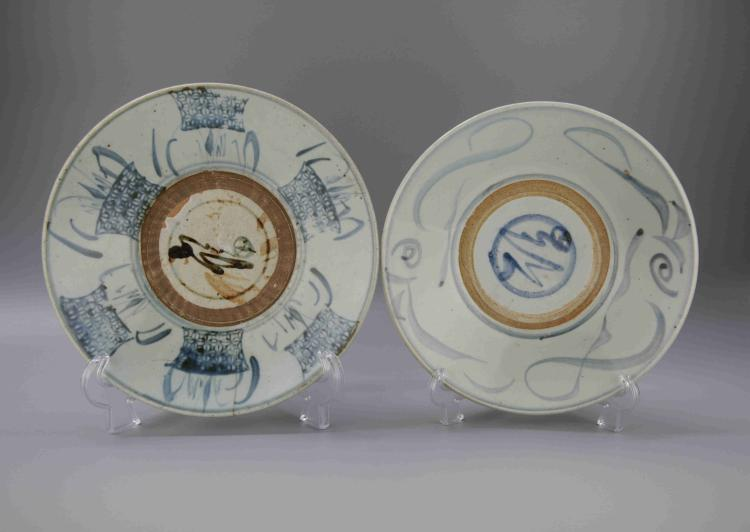 Pair of Chinese Celadon Glazed Porcelain Bowls