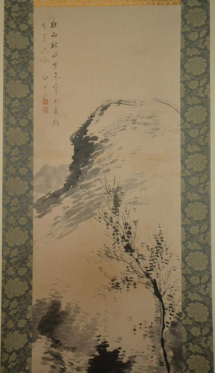 Kou shanren chinese painting Paintings that are worth a lot of money
