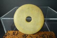 A Finely china chinese Hand-carved Xiu jade Hongshan Culture---JADE BI DISC--D: 8cm