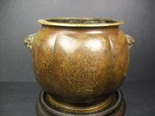 A FINELY CHINESE BRONZE CENSER H:9.8cm, W:13.5cm. 717g