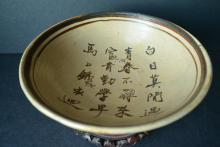 A Finely And Rare Antiques Chinese North Song Dynasty Ci-Zhou Ware Porcelain Poetic Prose Writed  Bowl--D:15cm