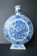 A Finely Blue And White Porcelain Moon-Shaped Flask With Dragon Flat Pot--H: 28cm