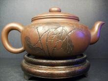 A Chinese Zisha Teapot Signed Yan Zhipu