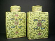 Pair of  enamel tea caddy and cover--H:15cm high- H:15cm high