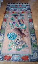 A Finely And Precious Chinese Qing Dynasty Embroidery Traditional Decorated Pattern