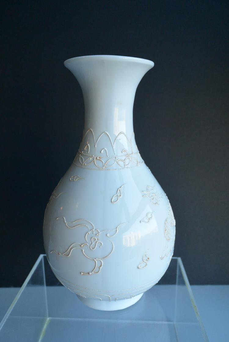 A Beautiful And Rare 14 15th Century Chinese Ming Dynasty Yo