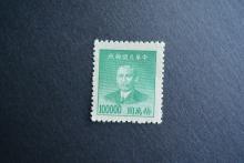 Zhong Hua Ming Guo Of Issue Sun Zhun Shan Picture Stamp