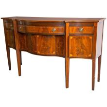 Solid Flame Mahogany Sideboard Handcrafted by Charak of Buffalo
