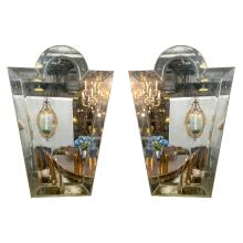 Pair of Venetian 'Key Hole' Shaped Mirrors