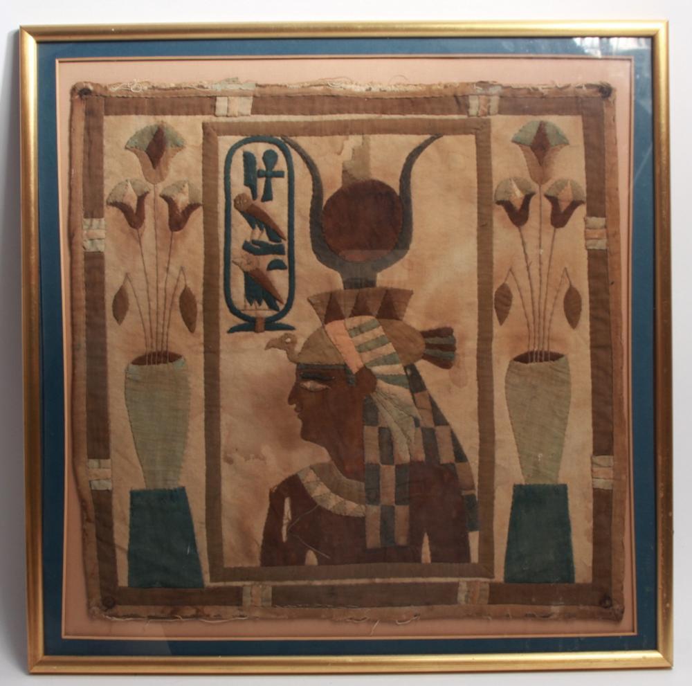 Antique Handmade & Framed Egyptian Quilt