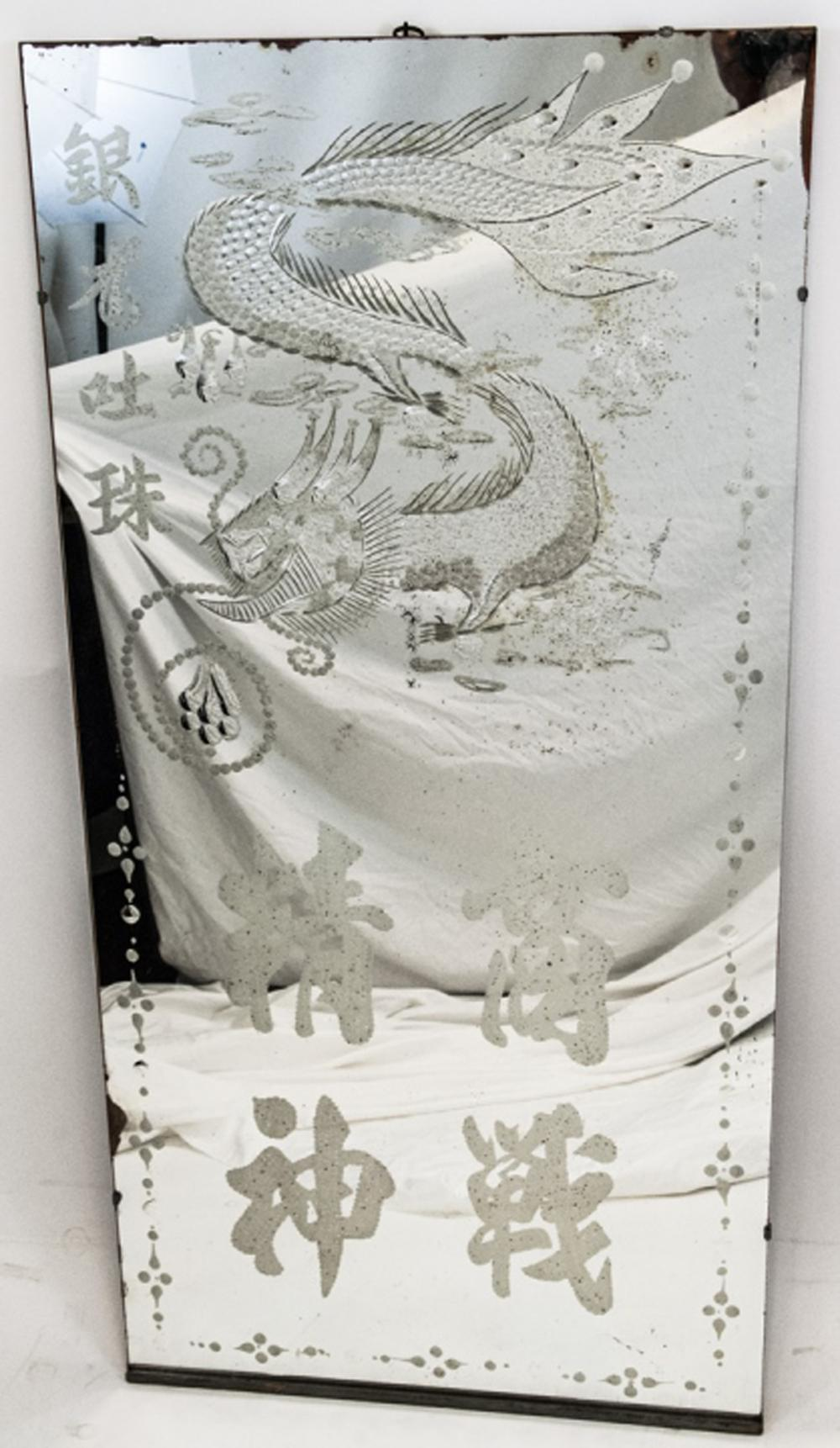 Vintage Asian Etched Glass Mirror W Dragon Motif