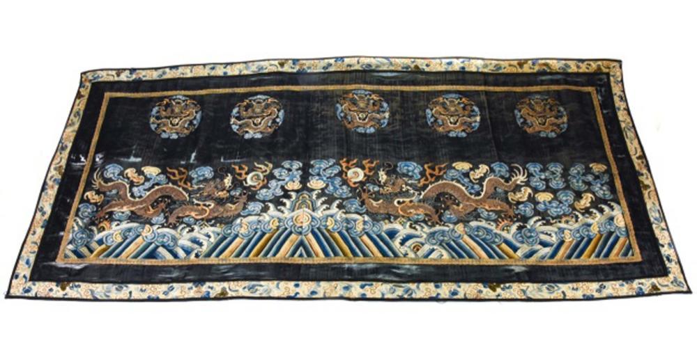 Antique Chinese Silk Brocade Panel w Dragon Motif
