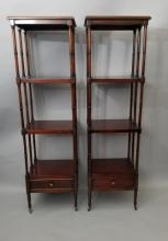 Pair Contemporary Solid Mahogany Etageres Shelves
