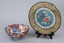 Antique Japanese Imari Porcelain Bowl & Silk