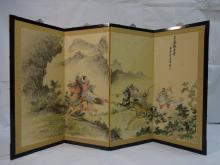 Four-Panel Chinese Table Screen