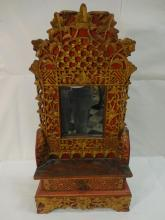 Antique Chinese Dressing Mirror
