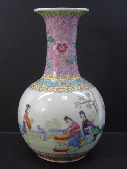 Chinese Famille Rose Baluster Vase w Tea Party