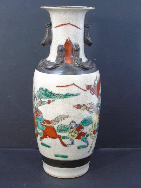 Vintage Chinese Vase w Warrior Rider & Horse