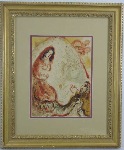 Contemporary Framed Art Print After Marc Chagall