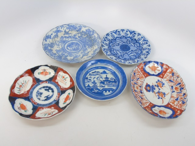 5 Antique & Vintage Chinese / Japanese Plates