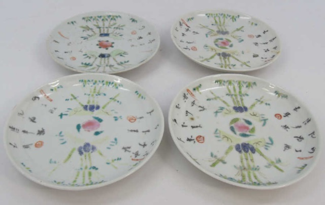 4 Antique Hand Painted Signed Chinese Dishes