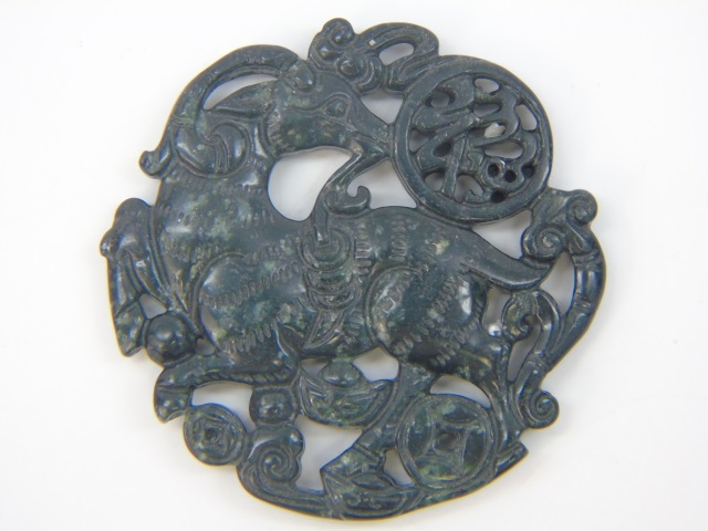 Chinese Carved Jade or Hardstone Ram Pendant