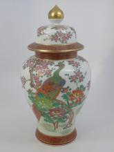Large Vintage Japanese Balustrade Ginger Jar