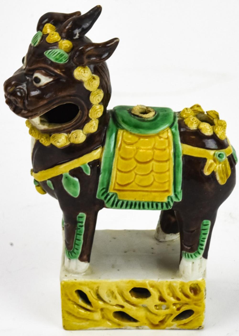 Chinese Porcelain Foo Lion Incense Burner