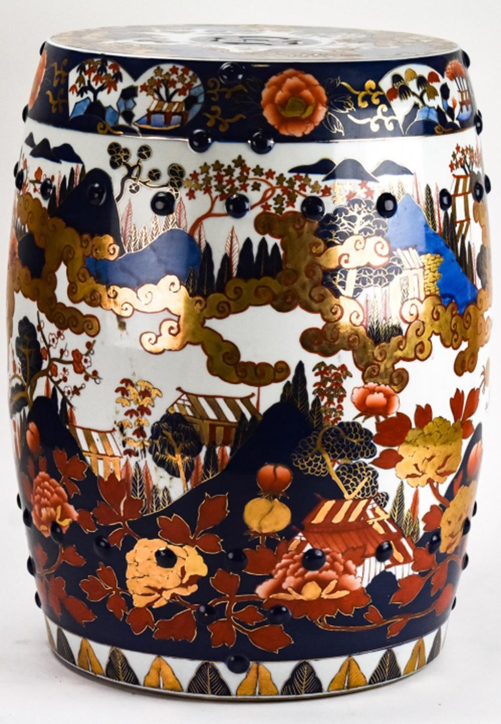 Japanese Imari Hand Painted Porcelain Garden Stool