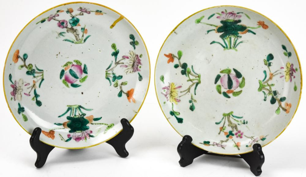 2 Chinese Porcelain Hand Painted Plates - Signed