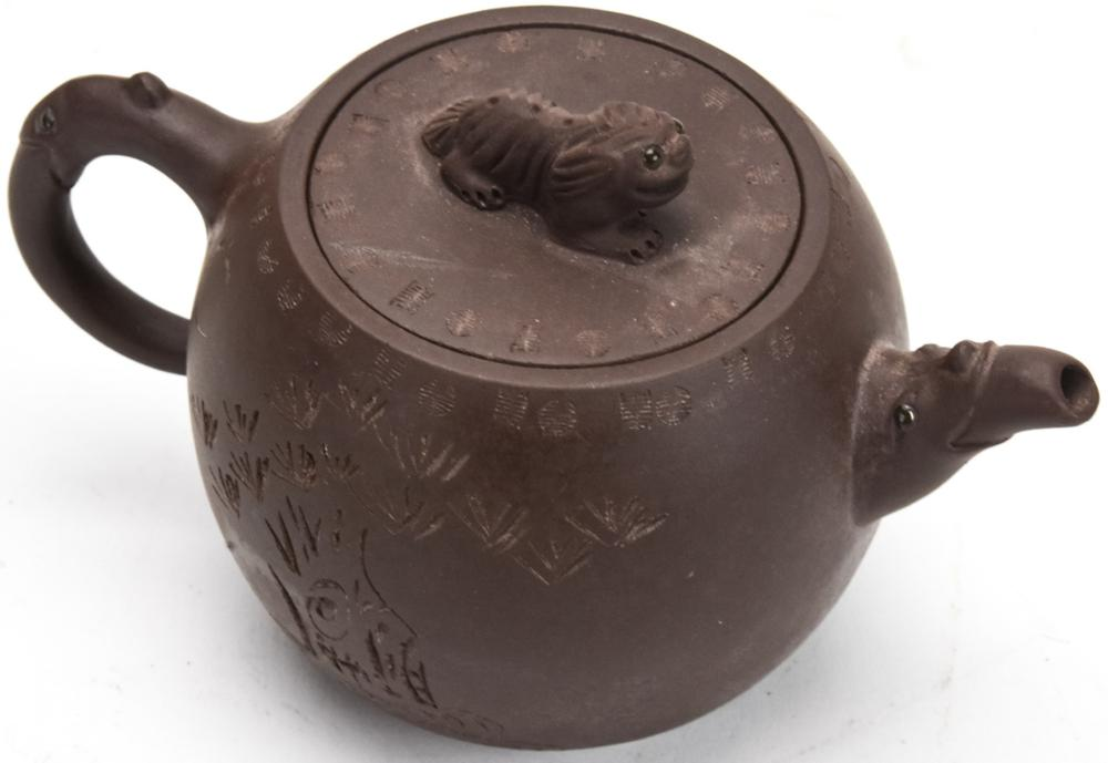Chinese Yixing Pottery Teapot - Signed