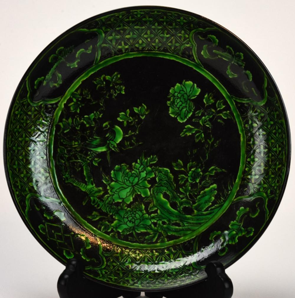 Antique Chinese Famille Noire Dish - Signed