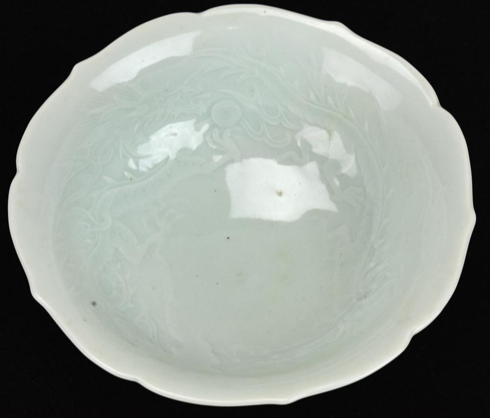 Chinese Porcelain Dragon Motif Bowl