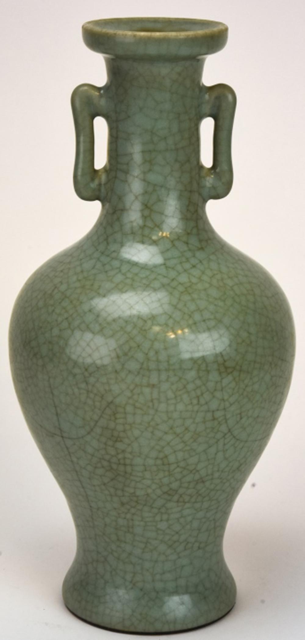 Chinese Celadon Crackleware Vase - Signed