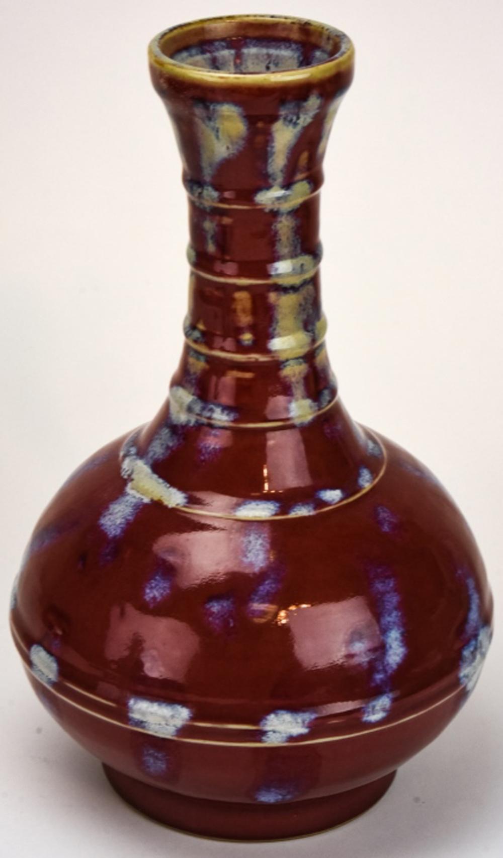 Chinese Flambe Porcelain Bottle Form Vase