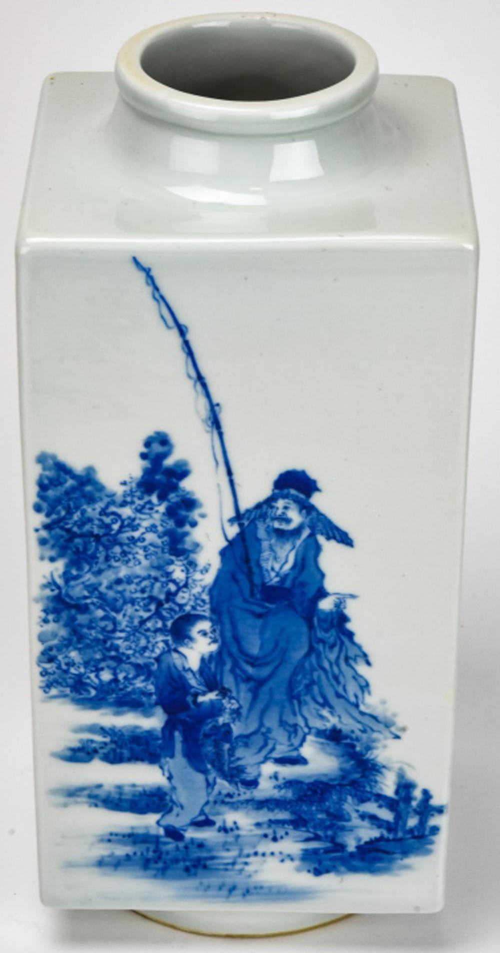 Chinese Blue & White Porcelain Square Form Vase