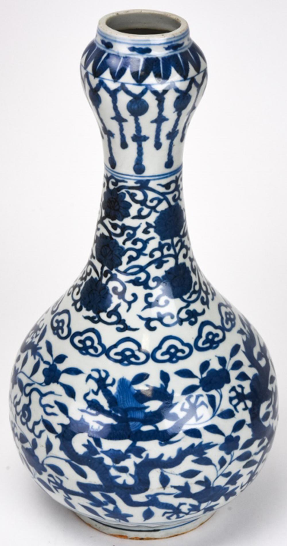 Chinese Blue & White Bottle Form Vase - Ming Mark