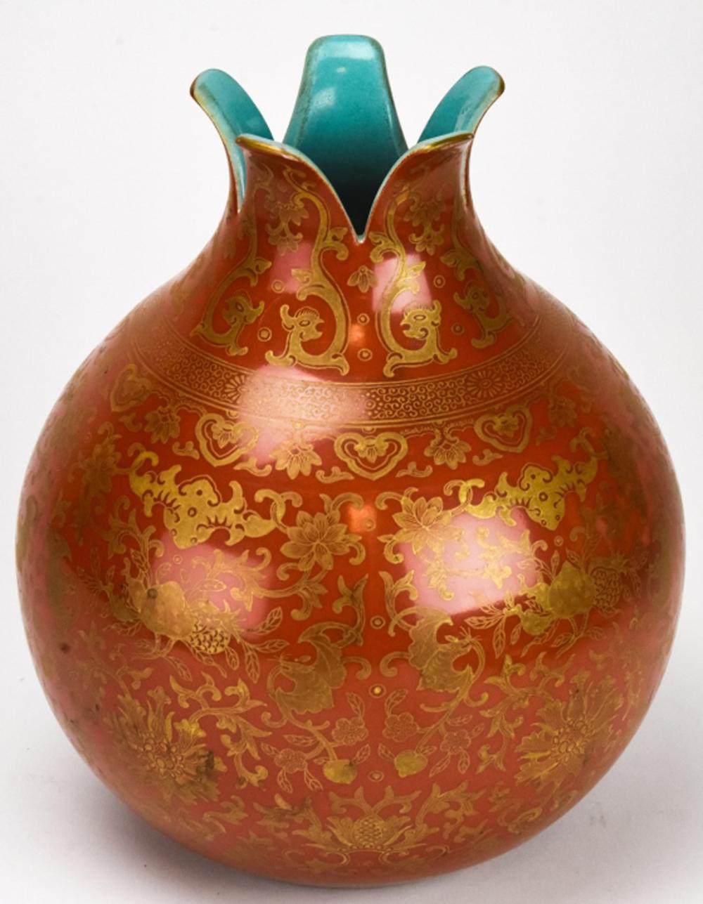 Chinese Porcelain Pomegranate Form Vase