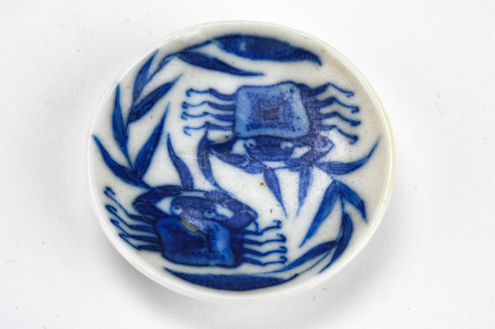 Chinese Blue & White Porcelain Snuff Saucer