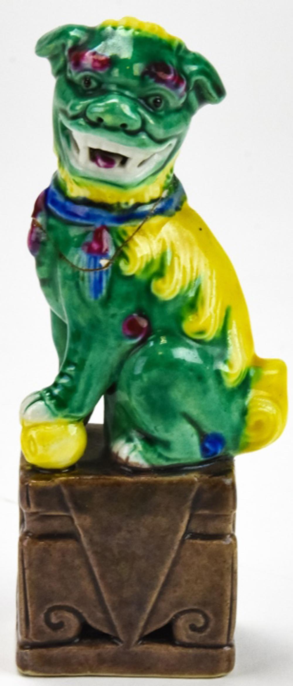 Chinese Porcelain Figural Foo Dog Statue