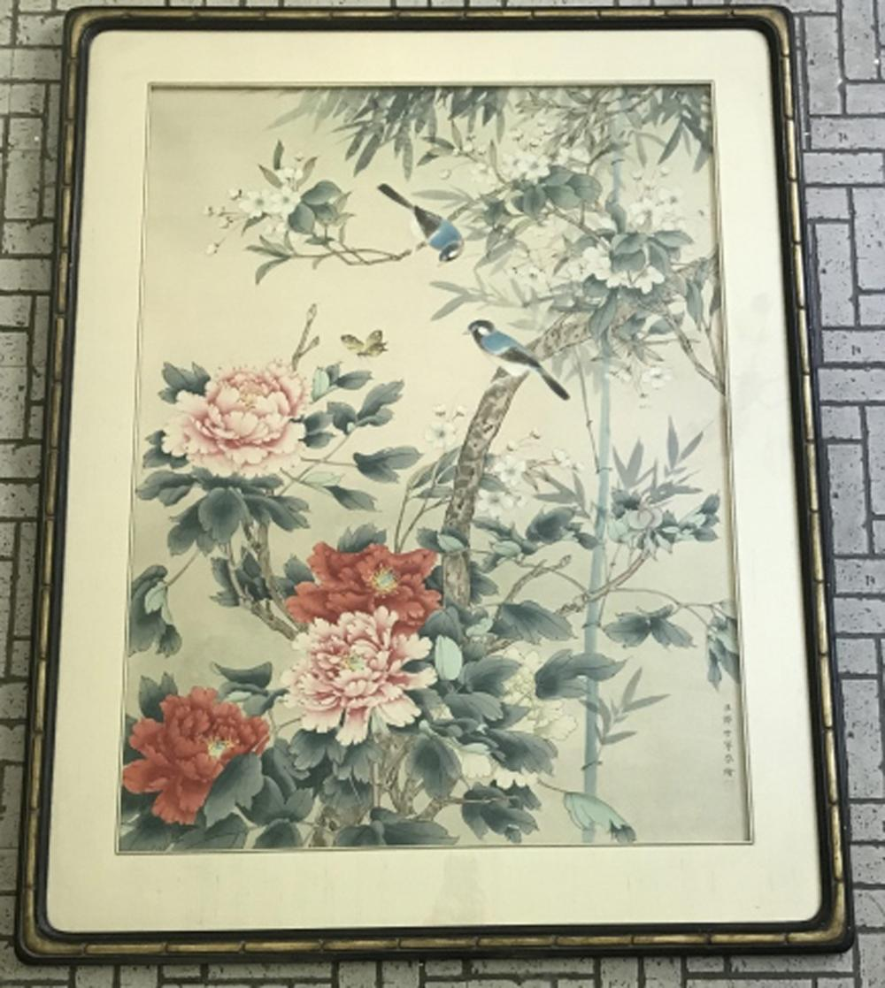 Large Hand Painted & Signed Japanese Watercolor