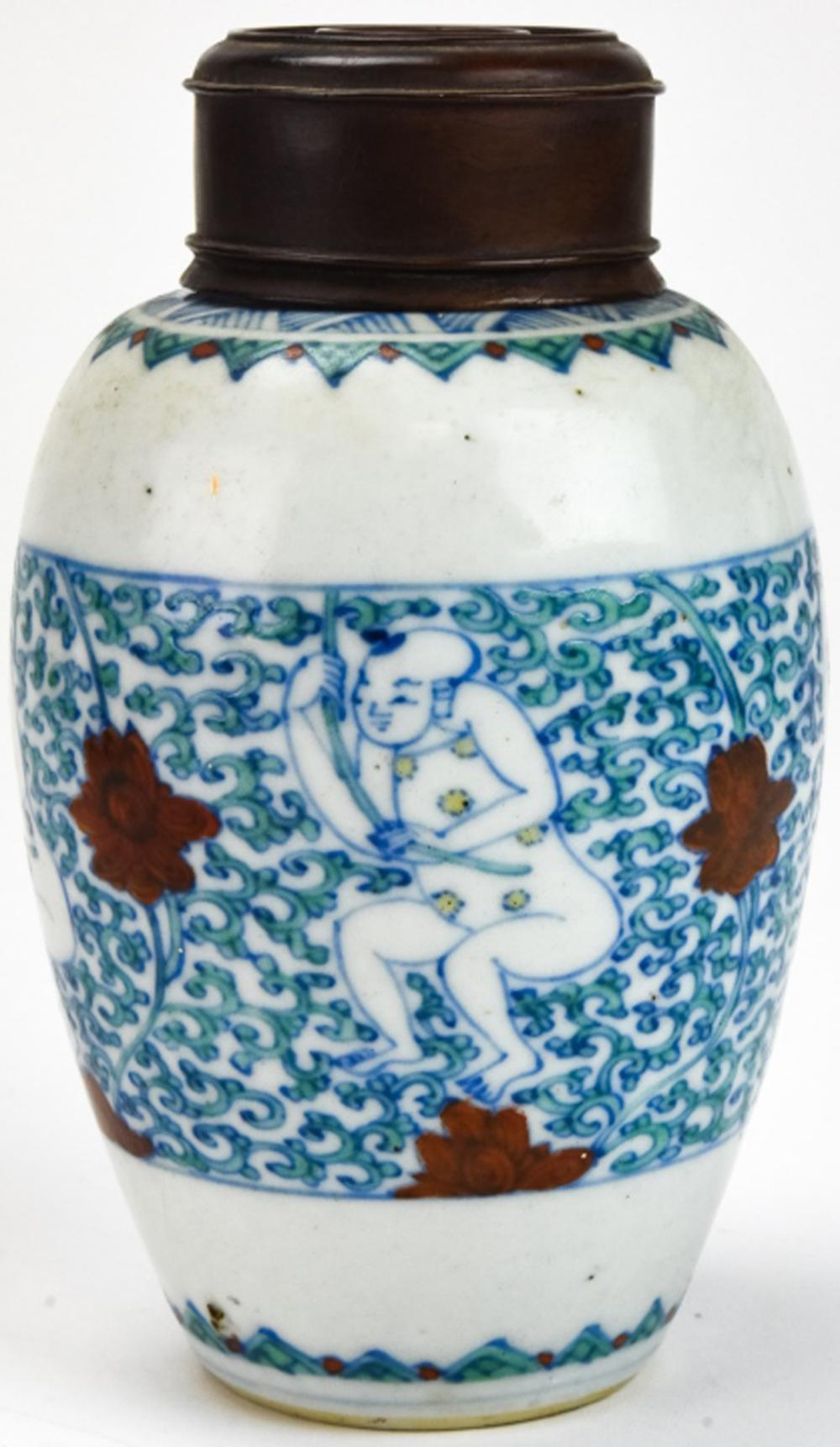 Chinese Porcelain Tea Caddy - Ming Mark