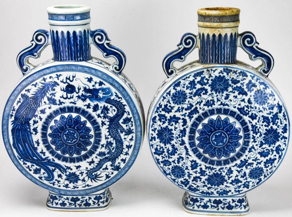 Pair Chinese Blue & White Porcelain Moon Flasks
