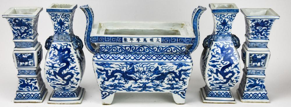5 Piece Chinese Porcelain Garniture Set