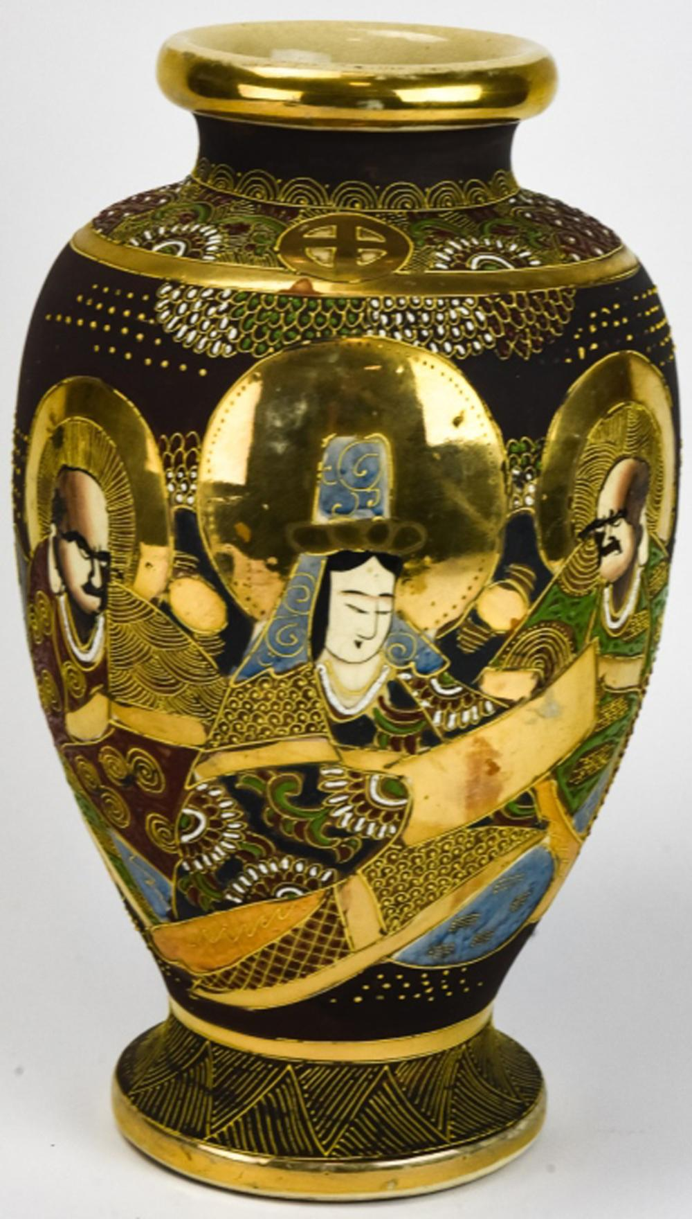 Japanese Hand Painted Porcelain Vase