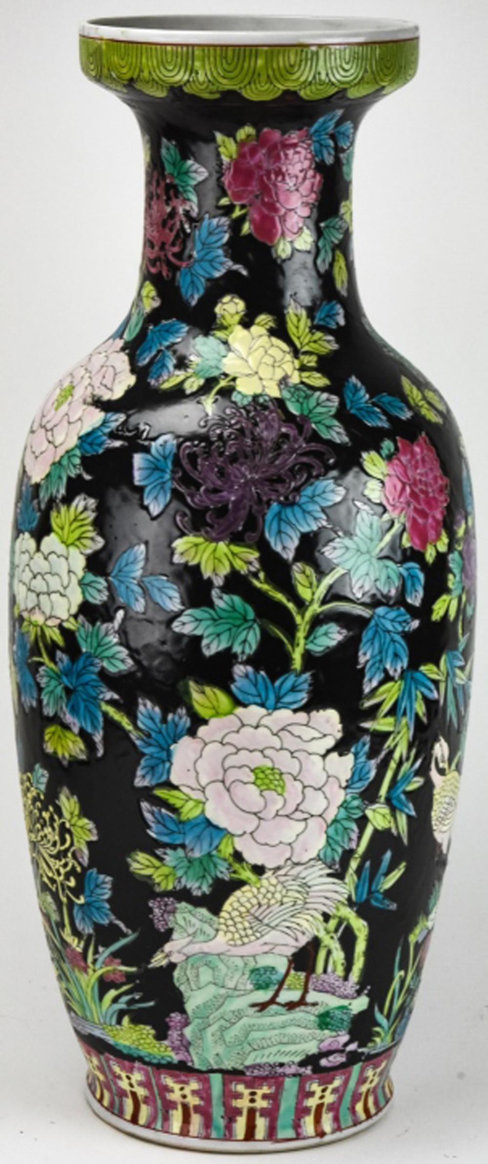 Chinese Famille Noire Hand Painted Porcelain Vase