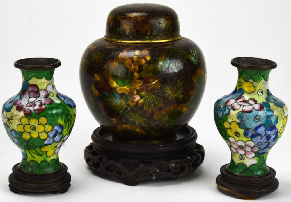 2 Chinese Cloisonne Miniature Vases & Ginger Jar