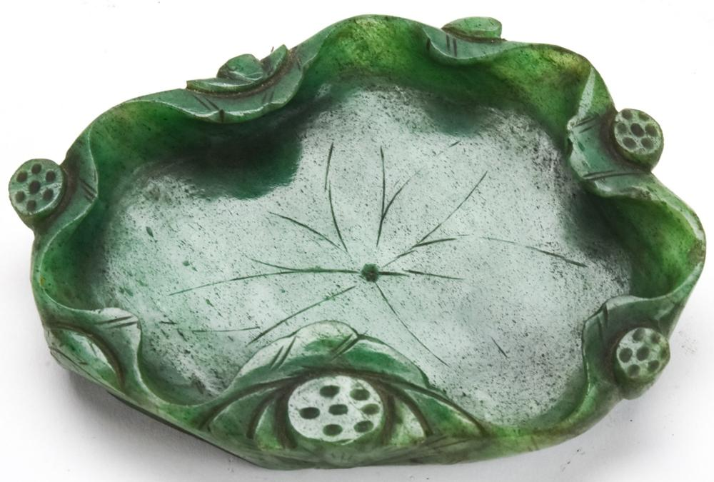 Chinese Hand Carved Jade Figural Lily Pad